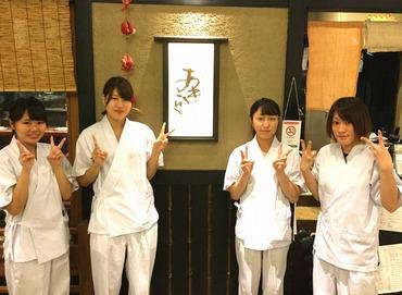 焼鶏あきら 丸の内店の画像・写真