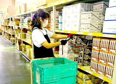 丸紅ロジスティクス株式会社 本庄物流センターの画像・写真