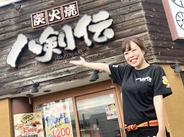 八剣伝 庭瀬店(マルシェ株式会社 フランチャイズ)の画像・写真