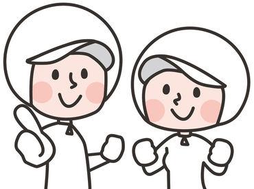 株式会社アスクゲートノース 岩見沢店 【勤務地:岩見沢】の画像・写真