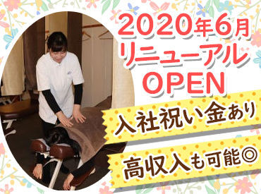 HOTちょっと イトーヨーカドー津田沼店の画像・写真