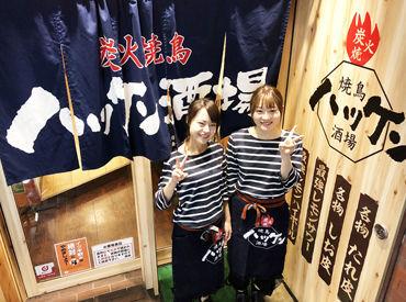 ハッケン酒場 JR茨木駅前店の画像・写真
