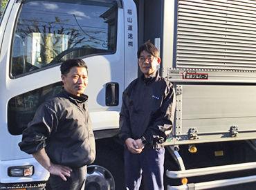 福山運送株式会社(千歳烏山エリア)の画像・写真
