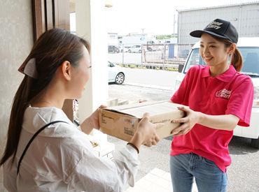 株式会社Good Carryの画像・写真