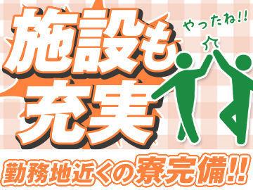 日本マニュファクチャリングサービス株式会社の画像・写真