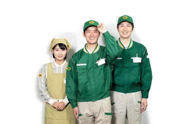 ヤマトホームコンビニエンス(株)淀川支店/APの画像・写真