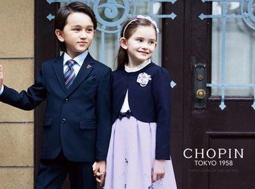 イトーヨーカドー国領店 CHOPINショップの画像・写真