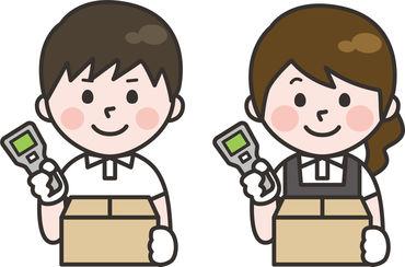株式会社スタープランニング 埼玉オフィスの画像・写真