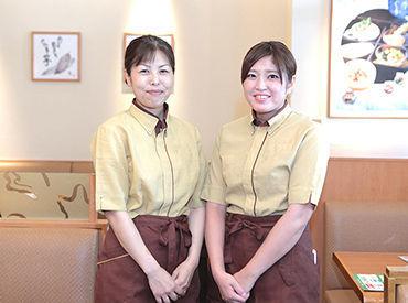 和食さと 御幣島店の画像・写真