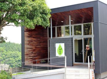 株式会社美味芋本舗の画像・写真