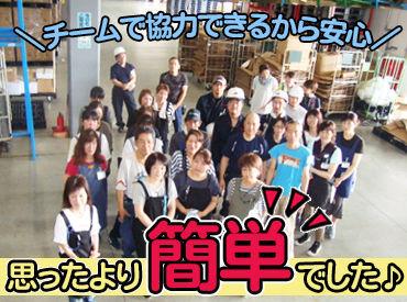 株式会社ハマキョウレックス 神戸西センターの画像・写真