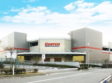 コストコホールセールジャパン株式会社 神戸倉庫店の画像・写真