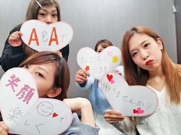 A&Aアスシード株式会社の画像・写真