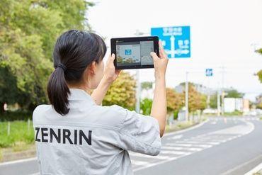 株式会社ゼンリン 神戸営業所の画像・写真