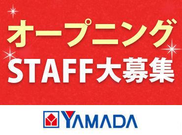 テックランドムサシ姫路店※3080-080 [W3080] の画像・写真