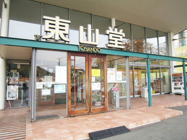 東山堂 三ツ割店の画像・写真