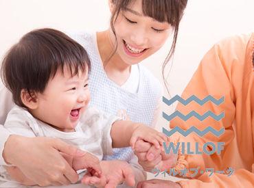 (株)ウィルオブ・ワーク KC  新宿支店/kc130101の画像・写真