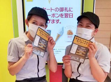 マクドナルド 具志川店の画像・写真