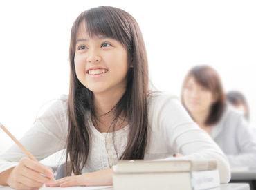 トイズアカデミー 徳重教室の画像・写真