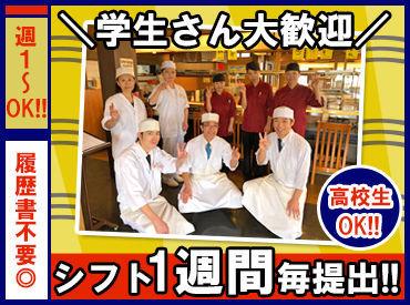 廻る寿司処 二代目あっちゃん 安曇野インター店の画像・写真