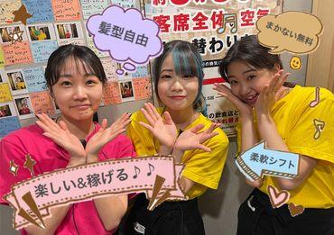 0秒レモンサワー 仙台ホルモン焼肉酒場 ときわ亭 川崎店 ※2021年7月NEWOPENの画像・写真