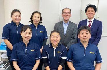 あわーず東京新宿 訪問看護リハビリステーションの画像・写真