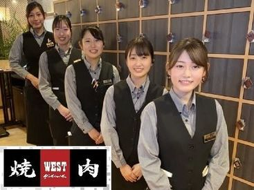 ウエスト 焼肉 立田の杜店 【151-06】の画像・写真