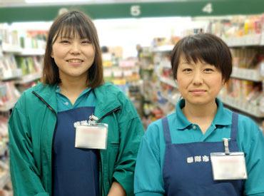 新鮮市場 花高松店の画像・写真