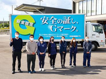 秋山逓送株式会社 和歌山営業所の画像・写真