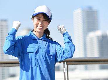 株式会社日本ノベルティースタッフ ※勤務地:入間市の画像・写真