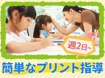 [学研グループ] 株式会社 学研エル・スタッフィング(03)の画像・写真