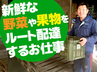 福央青果株式会社の画像・写真