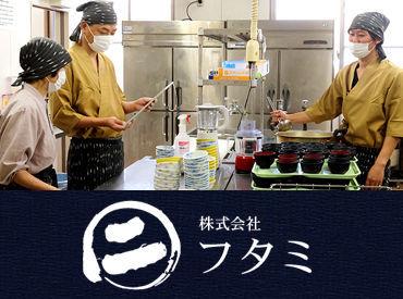 株式会社フタミ(勤務地:大分赤十字病院)の画像・写真