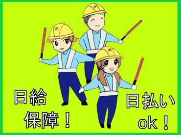 元山重機株式会社の画像・写真