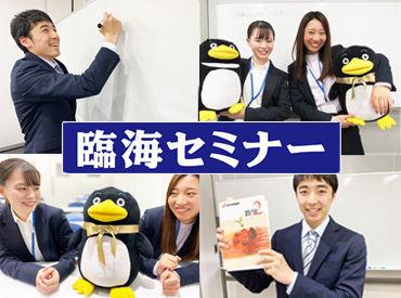 臨海セミナー 秦野校の画像・写真
