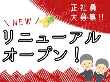 揚げたて天ぷらさくや 竹原店の画像・写真