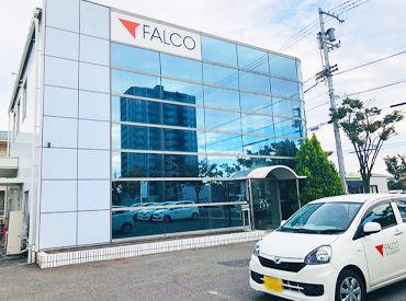 ファルコバイオシステムズ 高松営業所の画像・写真