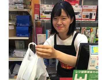あきばお~ ※勤務地:秋葉原エリアの画像・写真