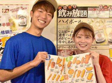 串カツ田中 与野店の画像・写真
