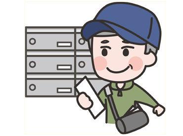 有限会社産経新聞泉大津販売所の画像・写真