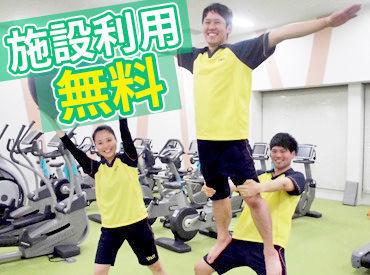 イオンリテール株式会社 イオンスポーツクラブ浜松西店の画像・写真