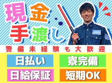 有限会社富綜(フソウ)[勤務地:栗東市] の画像・写真