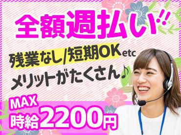 株式会社銭家【勤務地:和歌山市駅周辺】の画像・写真