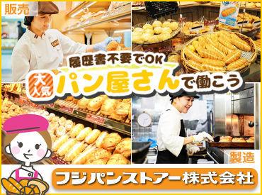 九州フジパンストアー株式会社の画像・写真