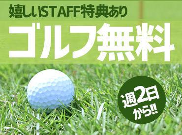 和光バーディゴルフクラブの画像・写真
