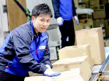SGフィルダー株式会社 ※深江事業所/32-0020の画像・写真