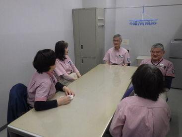 リアルクリーン株式会社 川崎営業所の画像・写真