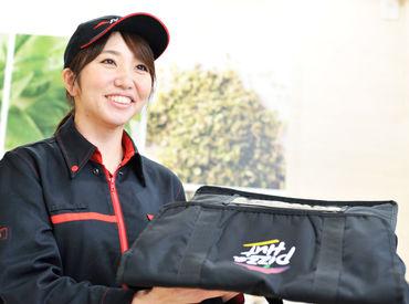 Pizza Hut(ピザハット) 野幌店の画像・写真