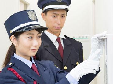 協和警備保障株式会社 名古屋営業所の画像・写真
