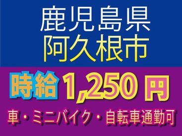 株式会社 新日本 (案件No.10431)の画像・写真